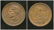 PAKISTAN   1 rupee  2001
