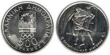 Athens 1896 Diagoras Greek Olympic Coin 500 drachmas Olympic Games