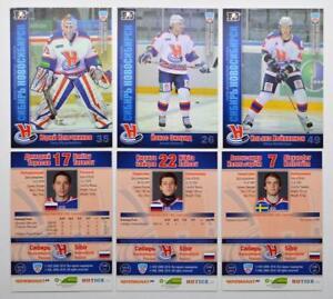 2010-11 KHL Sibir Novosibirsk Pick a Player Card