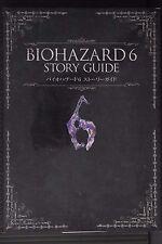 JAPAN Capcom Official Book: Resident Evil 6 / Biohazard 6 Story Guide