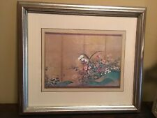 Windsor Art Products Professionally Framed Double Matted Floral Asian Print Vtg