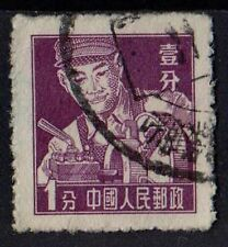 CHINA 1956 Turner Man Series Definitives (1955) Industry Professions 1 f STAMP