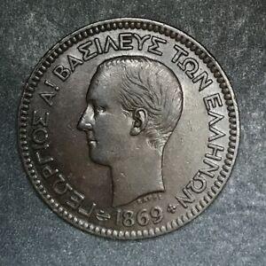 Greece 1869 BB George I 10 Lepta, Better Circ. Grade