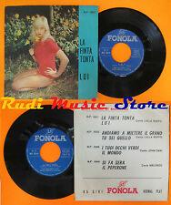 LP 45 7'' MARCO ANTONY LALLA RUFFO La finta tonta Lui italy FONOLA cd mc dvd