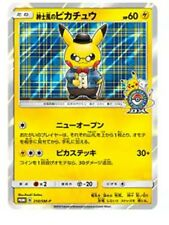 Pokemon Card Japanese - Gentleman Pikachu 210/SM-P - PROMO HOLO NM