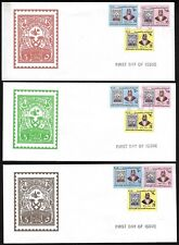 SAUDI ARABIA 1979 STAMP ON stamp THREE FIRST DAY OF ISSUE COVERS 50th ANNIVERSAR