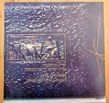 Vintage Vinyl LP Good Old Eretz Israel 1973 Arik Einstein Hebrew Quiet Songs
