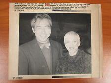 Vtg AP Wire Press Photo Singer Madonna & Director Chen Kaige, Farewell Concubine