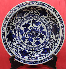 Old and Antique Early Ming Dynasty Blue and White 'Floral' Large Dish