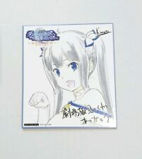 Anime Expo 2019 Is it Wrong to Try to Pick up Girls in a Dungeon? Shikishi board