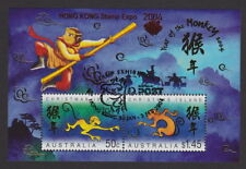 "2004 Lunar Year of The Monkey M/S  ""Hong Kong Stamp Expo"" CTO & OVERPRINT - HTF*"