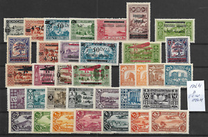 LEBANON   - NICE LOT Mint Unchecked @126