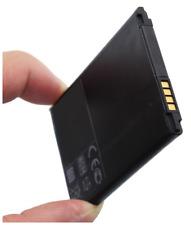 Batterie ~ LG L5 2 / Optimus L7 (P700 / P705) / Optimus L5 (E610) / BL- 44JH