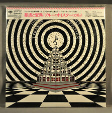 BLUE OYSTER CULT Tyranny and Mutation JAPAN Orig. 2007 Mini LP CD MHCP-1352 NEW