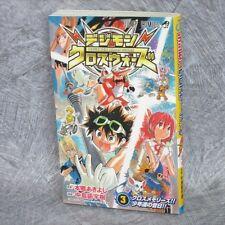 DIGIMON XROS WARS 3 Manga Comic YUUKI NAKASHIMA Book SH51*