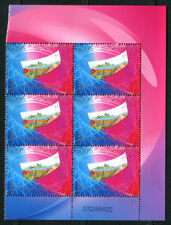 China PRC 2008-18 In Com. Opening Ce of the Games of the Olympiad Block of 6 R