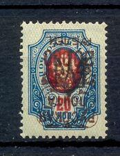 RUSSIA 1919 WRANGEL ARMEE  LAGERPOST 20.000 R. ON 20 KOP INVERTED OVP  * MH  VF