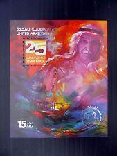 UNITED ARAB EMIRATES 2012 Silver Jubilee M/Sheet MS1105 U/M FP9616