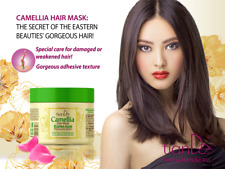 TianDe products  Camellia Hair mask Damage Hair Dry Split Ends 250g
