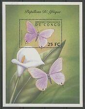 Briefmarken mit Insekten- & Schmetterlings-Motiven aus Kongo