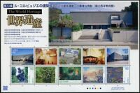 Japan 2017 Museum Kunst Gemälde Statue Architektur Art Paintings Postfrisch MNH