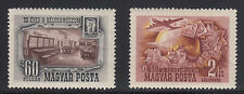 Hungary Sc 870/C68 Mnh. 1950 Philatelic Museum cplt Vf appearing