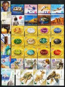 ISRAEL 2012 COMPLETE YEAR STAMPS + SOUVENIR SHEET MNH