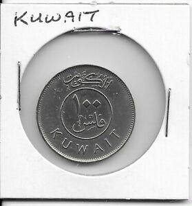 Kuwait-  Lot C23