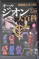 JAPAN Mobile Suit Gundam All Zeon Encyclopedia (Book)