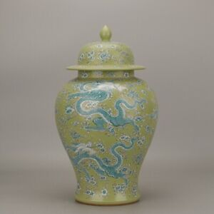 Chinoiserie vase  Blue and Green Chinese Porcelain Ginger Jar
