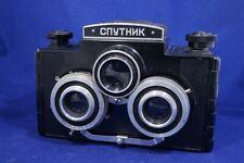 LOMO. Sputnik STEREO. Medium Format Soviet TLR film Camera