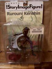 Rurouni Kenshin Aoshi Story Image Figure Series 2 Official Toycom Yamato RARE