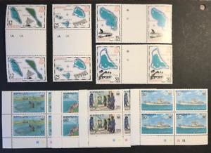 Kiribati 1981/1983 Maps/Tuna fishing (Blocks of four) + Minisheet all UM/MNH