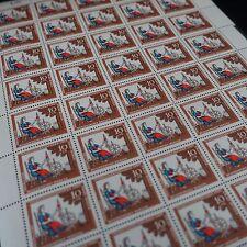 feuille sheet Bogen Deutschland berlin Nr.285 x50 1967 neuf luxe mnh