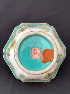 A CHINESE FAMILLE ROSE WHITE-GROUND HEXAGONAL BOWL