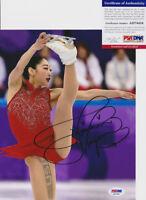Mirai Nagasu USA 2018 Olympics Skating Signed Autograph 8x10 Photo PSA/DNA COA A