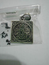 "STERLING SILVER PENDANT PART OF QUR""AN (NAZAR) HAND MADE WRITING"