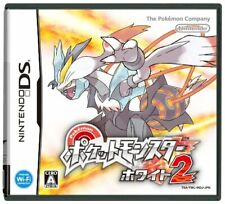 USED Nintendo DS Pokemon Black and White - Pokemon White Version 2 19532JPIMPORT