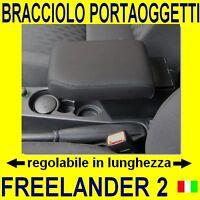 BRACCIOLO per FREELANDER 2 (2007-2012)- regolabile in lunghezza - anche tappeti