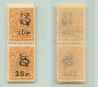 Armenia 🇦🇲 1920 SC 145a MNH block of 2 vertical pair . e8647