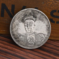 Emperor Tongzhi in Qing Dynasty Commemorative Coins SH