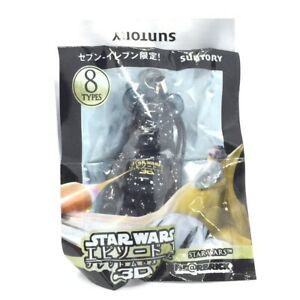 *RARE* Medicom Bearbrick Star Wars Japan 70% Vinyl Figure Keychain Be@rbrick Toy