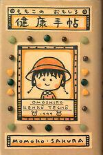 JAPANESE language book ももこのおもしろ健康手帖 / Momoko no omoshiro kenkō techō