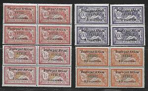 SYRIA 1924 AIR MAIL SET COMPLETE BLOCKS OF 4  S.G. 135-138 THE 3pi IS SEPARATING