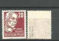 DDR postfrisch  333  aXII    tiefst geprüft