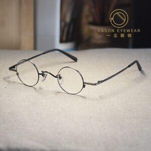 Round John Lennon eyeglasses retro mens gray high metal rx optical glasses small