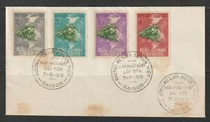 1959 South Vietnam FDC Diesel Engine and Map of North & South Scott # 116-119