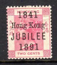 HONG KONG SC# 66 1891 QV Jubilee 2c carmine, MH, toned gum