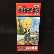 RARE! ANDROID 18 Dragon Ball Z Kai Super World Collectable Figure DWC WCF DB 046