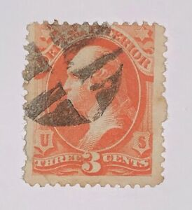 Travelstamps: US  Stamps Scott #O17, 3 cents,Dept of Interior,Used, Ng.